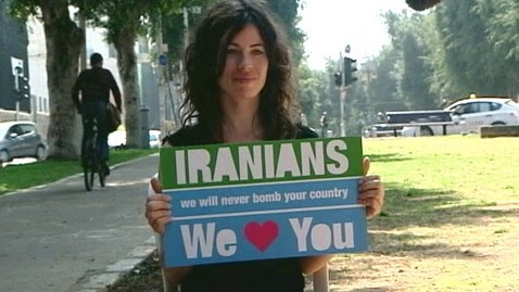 abc israel loves iran nt 120323 wblog Israel Loves Iran Campaign Gains Force