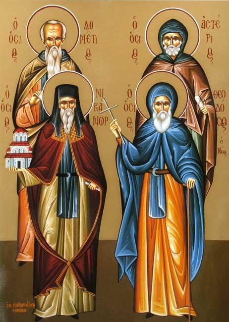 IMG ST.  DOMETIUS of Persia