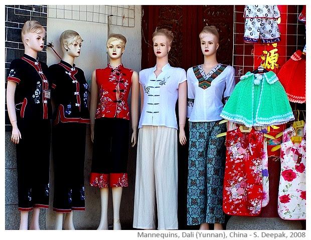 Mannequins, Dali, Yunnan, China - S. Deepak, 2008