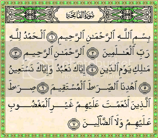Al Fatihah Pictures, Images and Photos