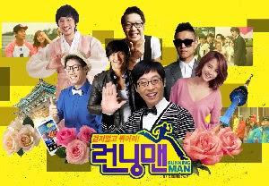 Korean Tv Series Online Streaming