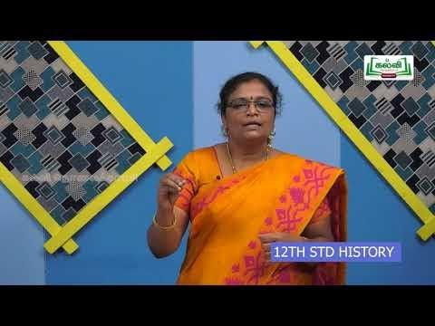 12th History தீவிர தேசியவாதத்தின் எழுச்சியும் சுதேசி இயக்கமும்,  அலகு 2 Kalvi TV