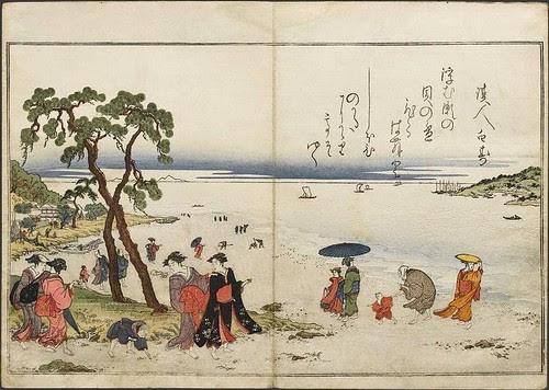 Gathering shells at ebb tide along Shinagawa Bay