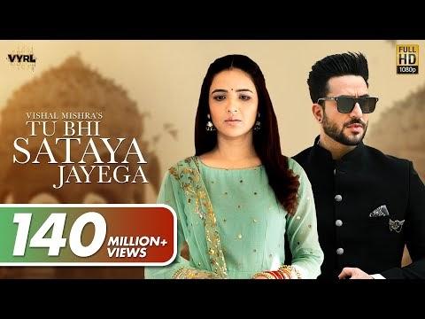 Tu Bhi Sataya Jayega | Aly Goni | Jasmin Bhasin