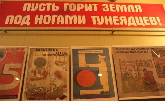Картинки по запросу налог на тунеядство