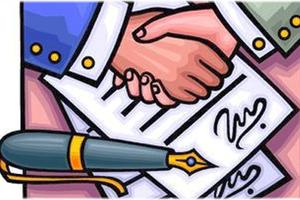 Acordos de leniência (Foto: Arquivo Google)
