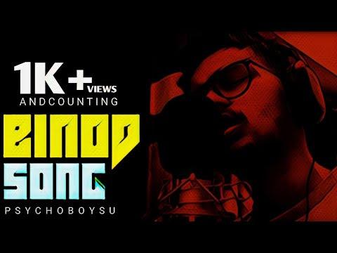 BINOD HINDI RAP SONG    PsychoBoy SU    OFFICIAL RAP MUSIC    BINOD SONG