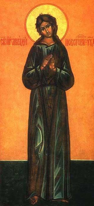 IMG ST. ARCADIUS of Novy Torg