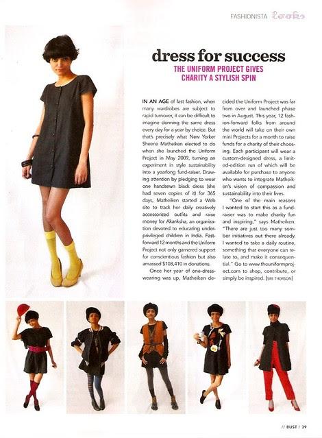 BUST Magazine October/November 2010