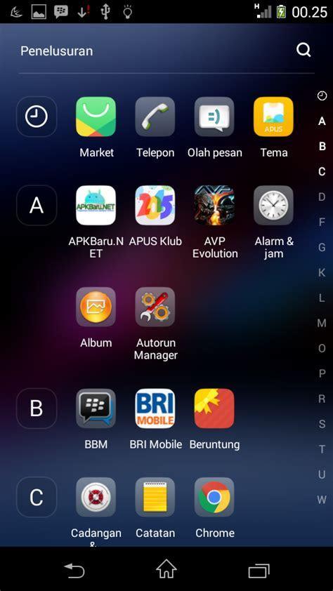 APUS Launcher v1.7.5 Apk Terbaru   Android free Download