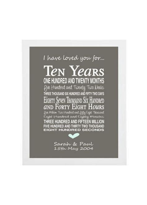 10th wedding anniversary gift   personalised anniversary