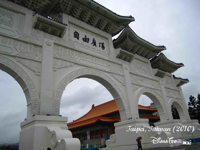 Chiang Kai-shek Memorial Hall 01