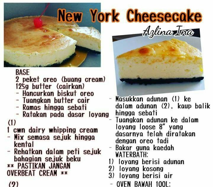 resepi kek pisang azlina ina harbolnas Resepi Kek Batik Biskut Marie Chef Wan Enak dan Mudah