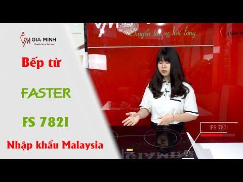 Đánh giá nhanh Bếp Từ Faster FS 782I nhập khẩu