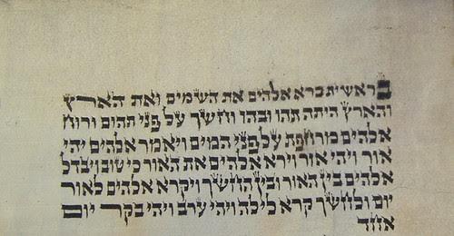 Soferet Enlarged Letter Bet in Genesis