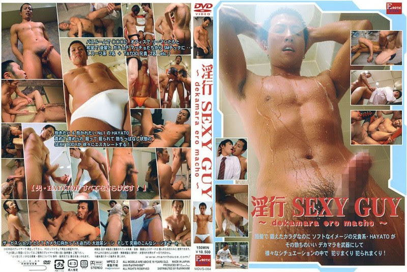 macho japanese escort