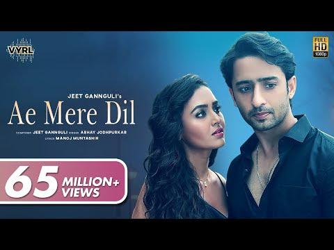 Ae Mere Dil (Video) Jeet Gannguli ft. Abhay Jodhpurkar   Manoj M   Shaheer Sheikh, Tejasswi Prakash