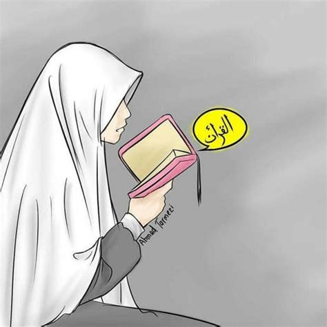 gambar kartun muslimah mengaji logo mmbg pinterest