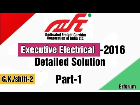 DFCCIL Electrical Executive-2016 Video Solution