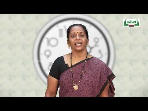 4th Maths கணக்கு நேரம் அலகு 5 பகுதி 1 Kalvi TV