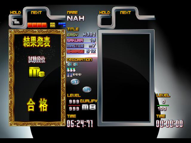 The M A M E Cab Den: Tetris The Grandmaster 3, Download & Guide