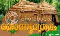 thonnyasramam