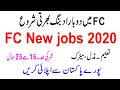 Pak Army FC New jobs 2020 || Pak army jobs frontier corps