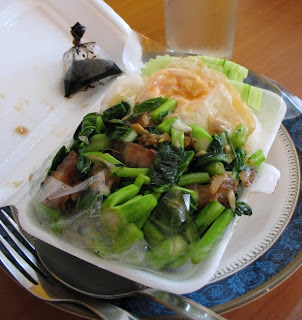 Take away Kana Moo Grop from local restaurant in Karon