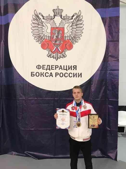 Керчанин завоевал золотую медаль на Первенстве ЮФО