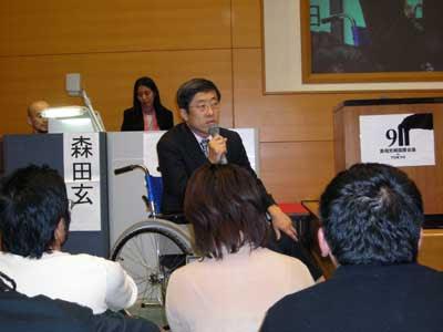 Muneo Narusawa JPG