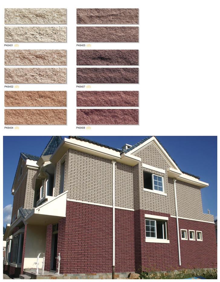 House Front Exterior Wall Tile Design Standard Ceramic Wall Tile