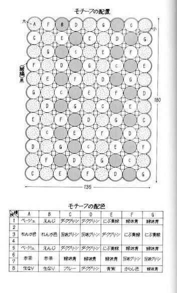 11 (353x585, 71Kb)
