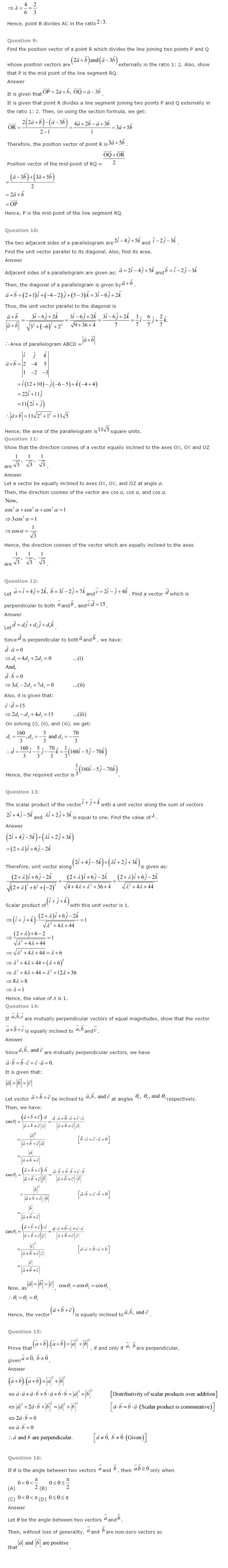 NCERT Solutions for Class 12 Maths Chapter 10 Vector Algebra ex10.7