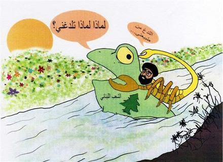 Israel-Lebanon War 2006 - Propaganda Leaflet