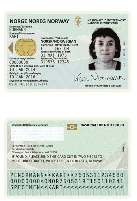 Norway?s passport puts the Northern Lights in your palm