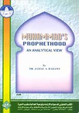 MUHAMMAD'S PROPHETHOOD AN ANALYTICAL VIEW