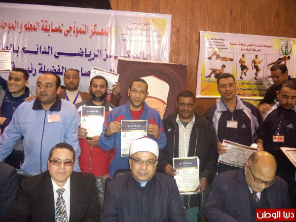 http://images.alwatanvoice.com/news/large/9998564402.jpg