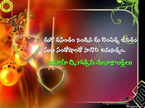 Info Wedding Anniversary 7 Wedding Anniversary Wishes In Telugu