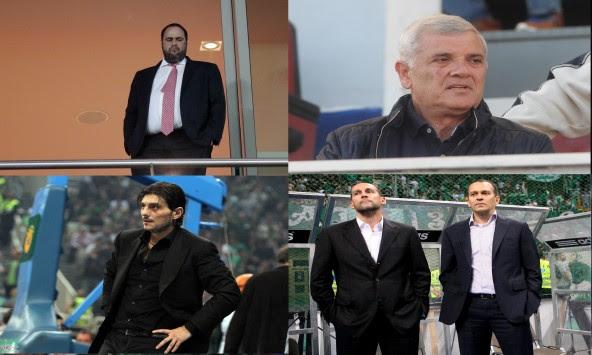 `Συνωστισμός` παραγόντων στον Εισαγγελέα! Καλούνται Μαρινάκης, Μελισσανίδης, Γιαννακόπουλος και Αγγελόπουλοι
