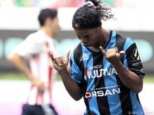 Der Ex-Barcelona-Star kehrte nicht zu Team zurück