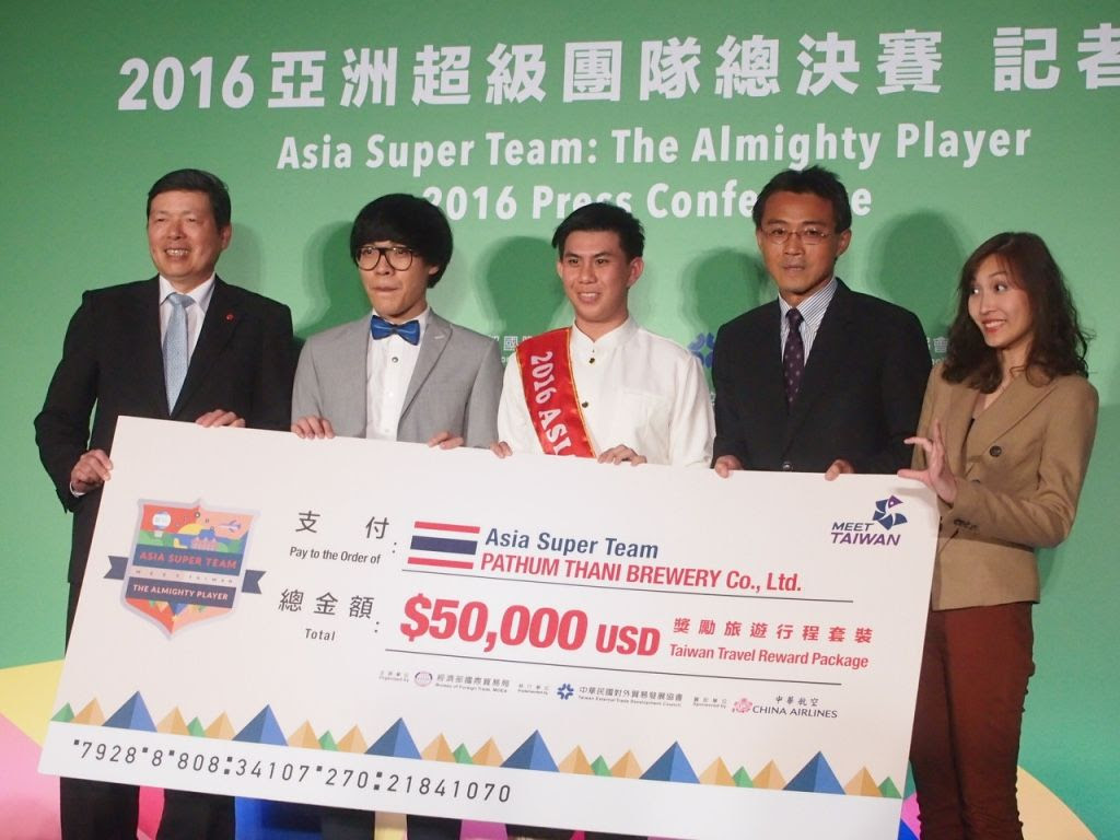 photo Asia Super Team 2016 24.jpg