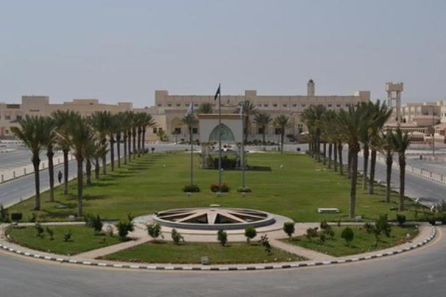 #وظائف شاغرة للجنسين في جامعة #الطائف