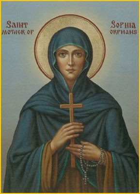 IMG ST. SOPHIA of Ainos