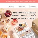 תנובה תמכור ישירות לצרכנים: השיקה אתר למכירת מארזי מוצרים - ynet ידיעות אחרונות