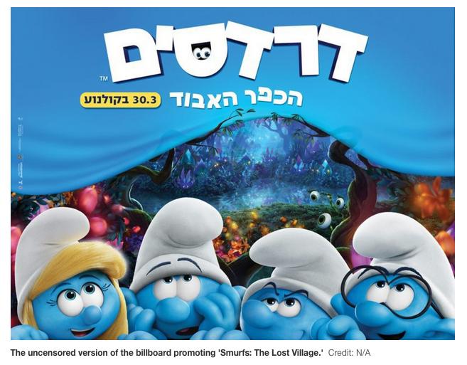 Smurf-Bnei-Brak-JewPop