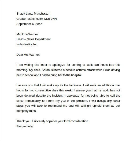 resignation letter format hdfc bank noc letter sample format for best template removal of name