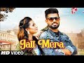 Jatt Mera Lyrics - Rajvir Kingra