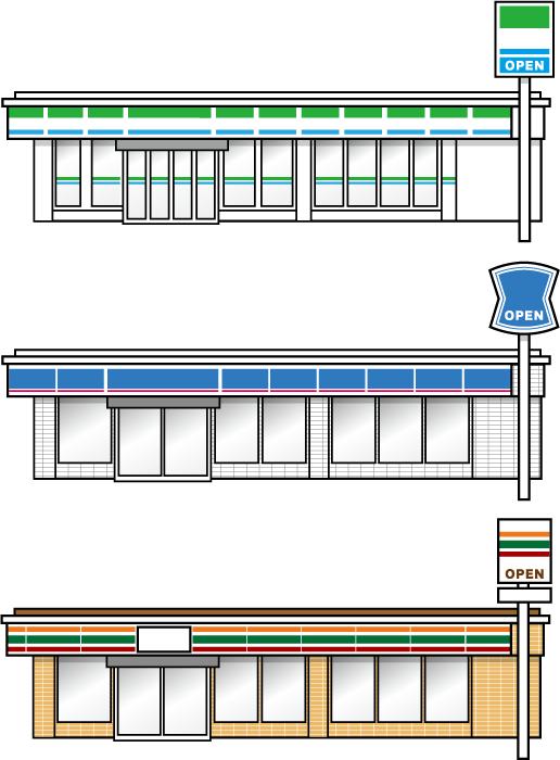 フリーイラスト 3種類のコンビニの店舗のセットでアハ体験 Gahag