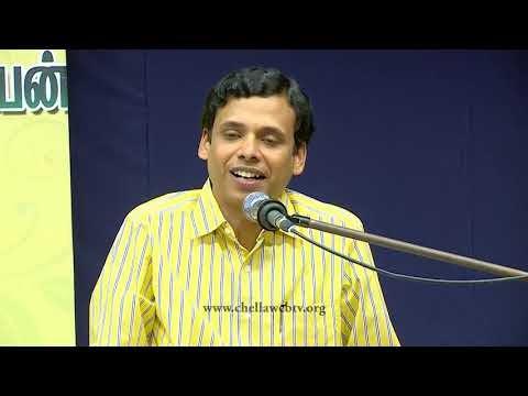 தமிழ் வளர்த்த   தென்கச்சி சுவாமிநாதன் -  பிரபல எழுத்தாளர்   கோமல் அன்பரசன்