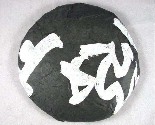 2006 Xizihao Taichi